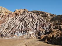 采煤沉陷区地质环境治理工程施组75p