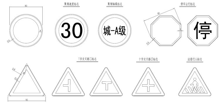 [江苏]某大桥联络线道路工程(2021+106p)_5