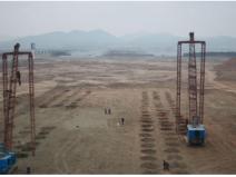 建筑市政工程标准化构造实施指南上305p