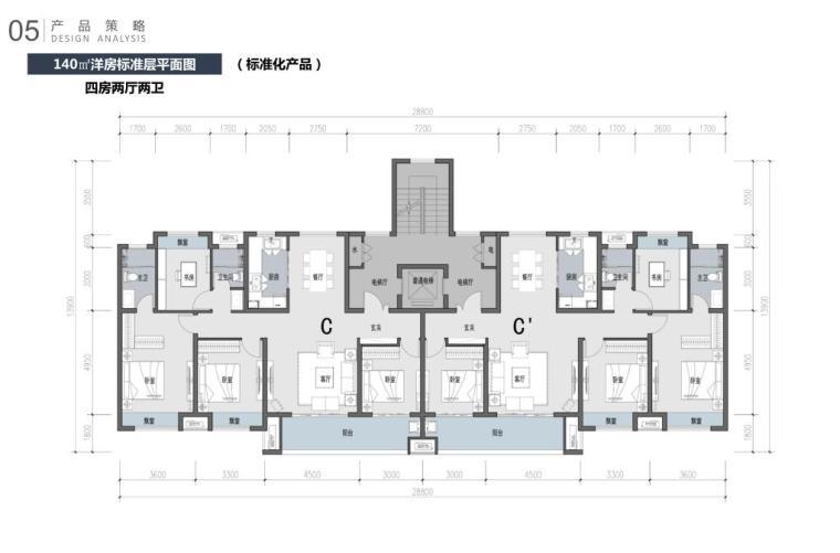 江苏新中式园林社区高层+洋房建筑方案2020_5