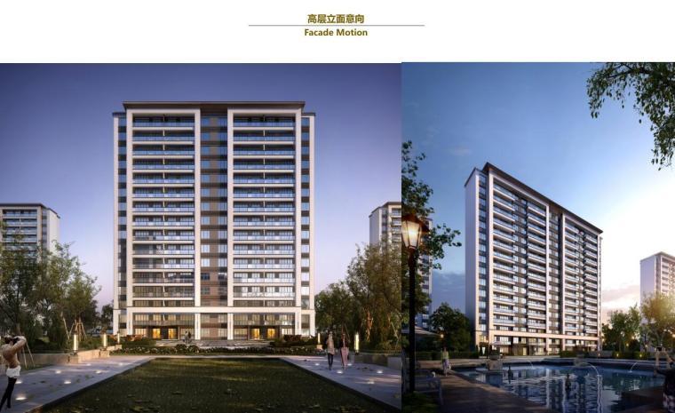 江苏新中式园林社区高层+洋房建筑方案2020_6