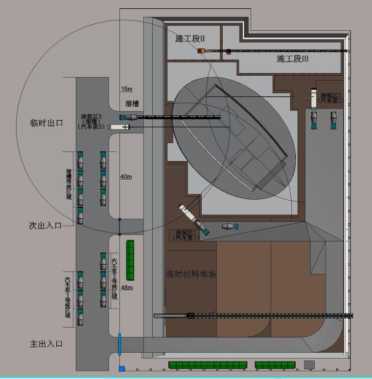 [国企]超高超厚筏板大体积混凝土施工方案_2