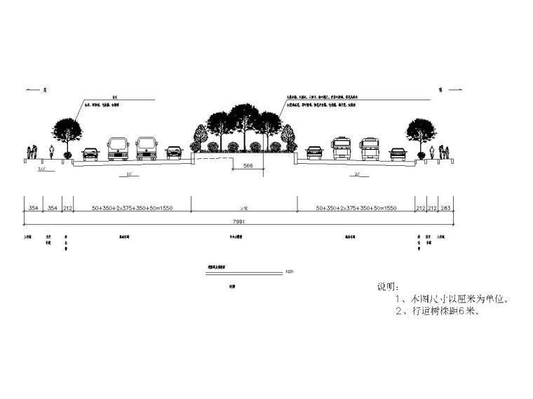 [广东]城市某景观大道绿化工程施工图设计_6
