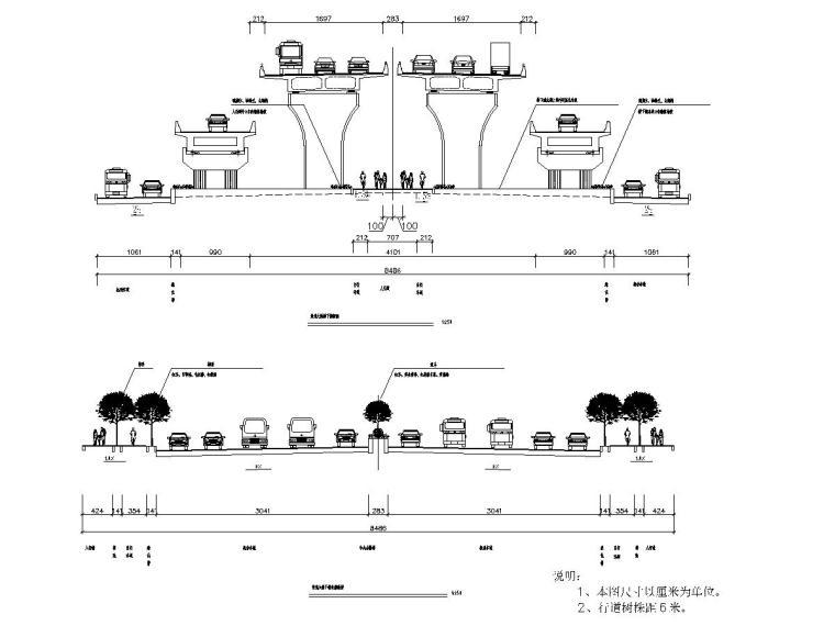 [广东]城市某景观大道绿化工程施工图设计_3