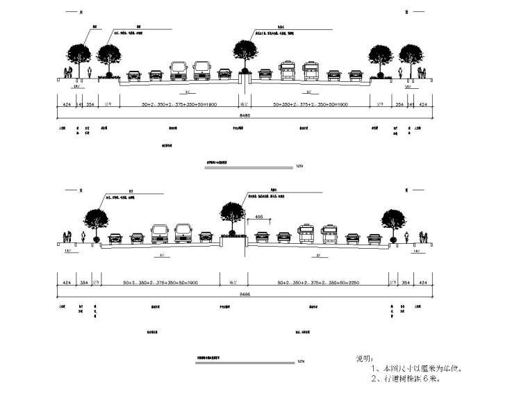 [广东]城市某景观大道绿化工程施工图设计_4