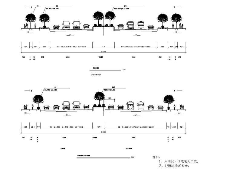 [广东]城市某景观大道绿化工程施工图设计_5