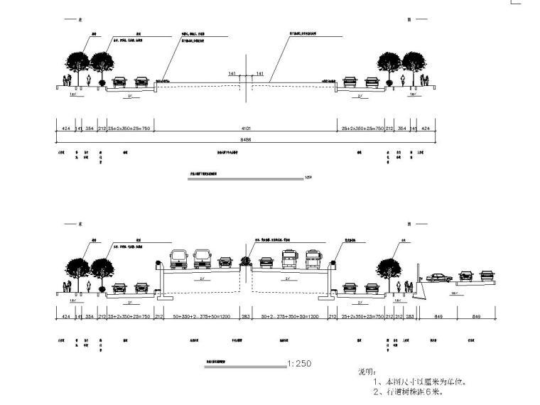 [广东]城市某景观大道绿化工程施工图设计_2
