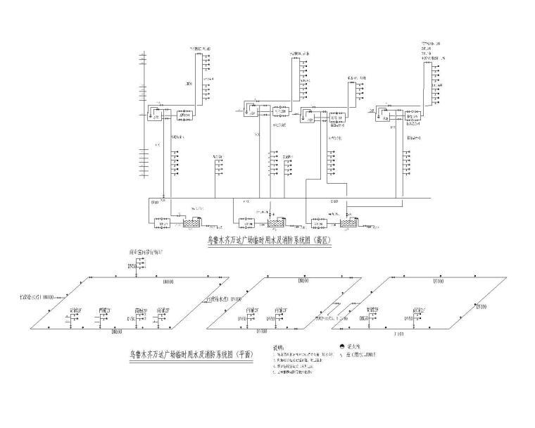 [国企]乌鲁木齐商业综合体施工组织设计2015_4