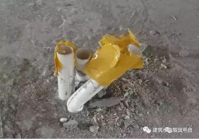 建筑水电预留预埋阶段工程质量通病_33