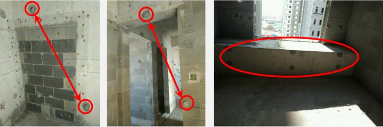 12套建筑工程施工工艺操作标准合集_31