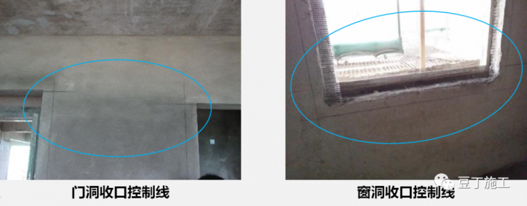 12套建筑工程施工工艺操作标准合集_46