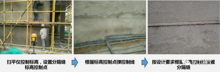 12套建筑工程施工工艺操作标准合集_50