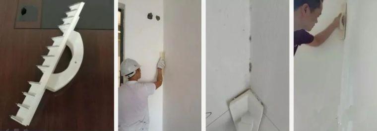 12套建筑工程施工工艺操作标准合集_36