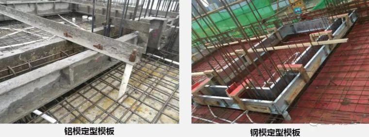 12套建筑工程施工工艺操作标准合集_3