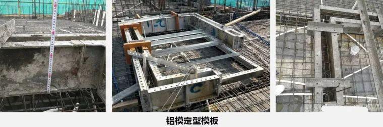 12套建筑工程施工工艺操作标准合集_4