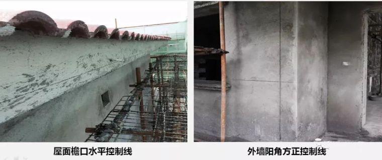 12套建筑工程施工工艺操作标准合集_38