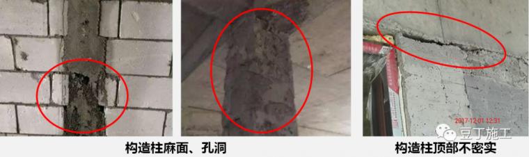 12套建筑工程施工工艺操作标准合集_27