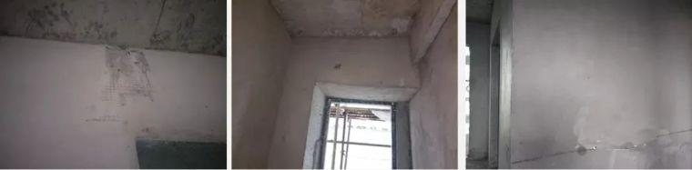 12套建筑工程施工工艺操作标准合集_29