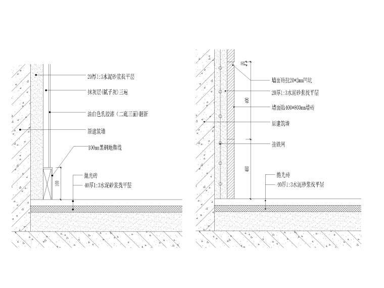 教育科研用房改造工程全套图纸+招标文件_2