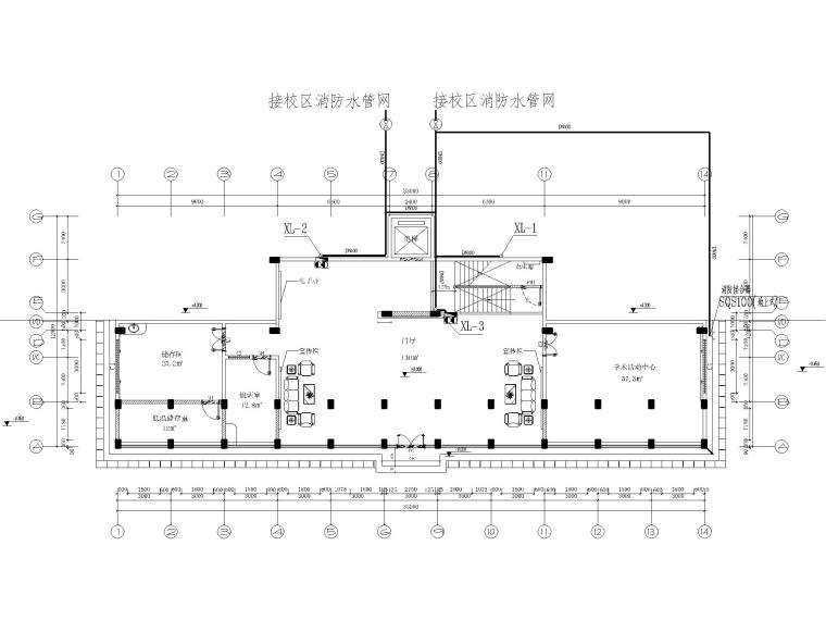 教育科研用房改造工程全套图纸+招标文件_4