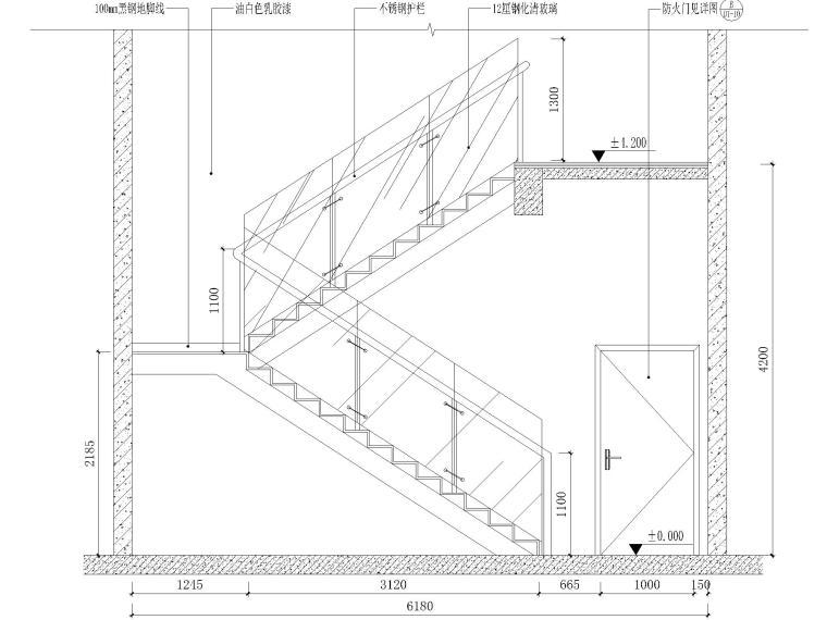 教育科研用房改造工程全套图纸+招标文件_3
