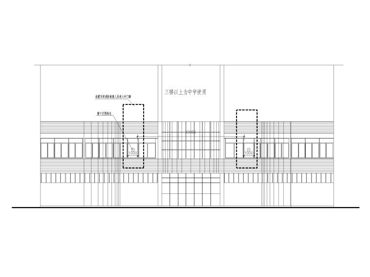 800㎡框架结构幼儿园改造工程图纸+招标文件_2