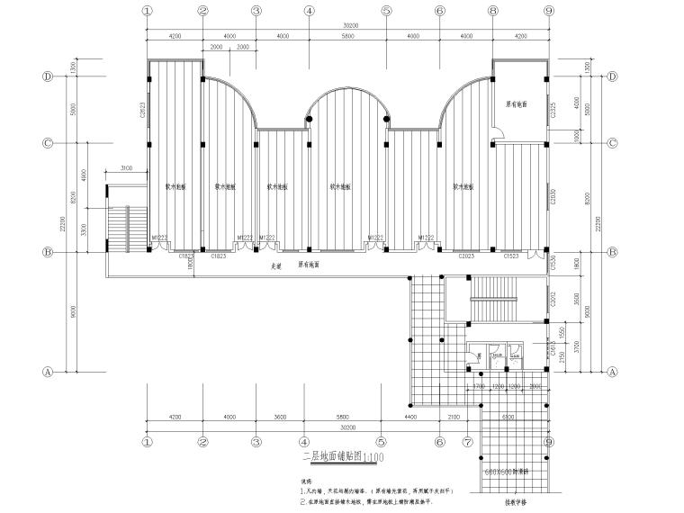 800㎡框架结构幼儿园改造工程图纸+招标文件_3