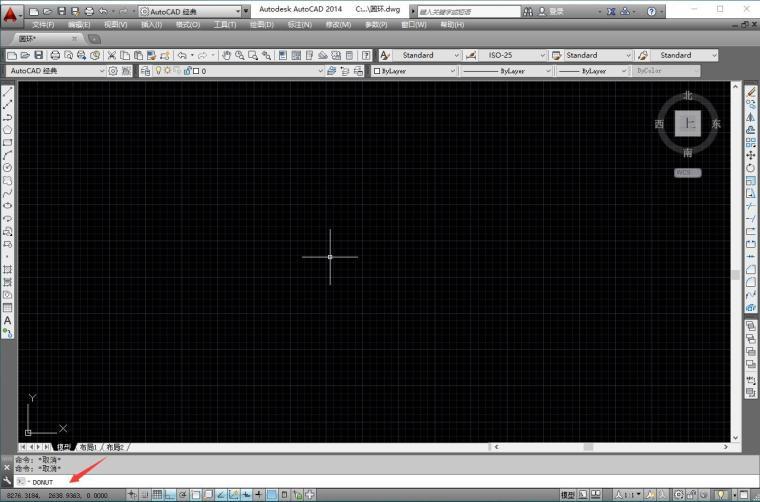 如何用AUTOCAD创建实心圆或比较宽的环_2