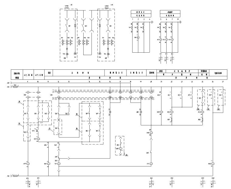 五星酒店10kv配电室电气设计施工图_2