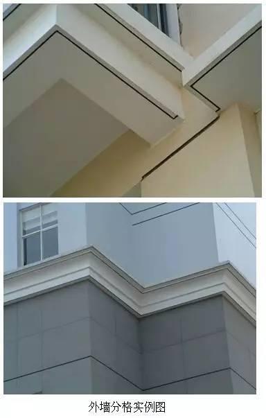 创优工程细部节点做法大全,基础、结构。。_59
