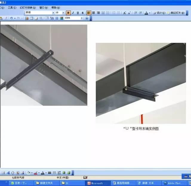创优工程细部节点做法大全,基础、结构。。_104