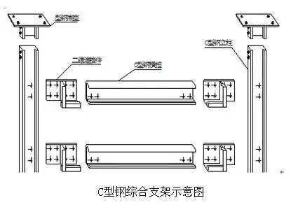 创优工程细部节点做法大全,基础、结构。。_106