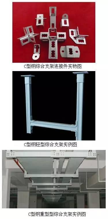 创优工程细部节点做法大全,基础、结构。。_107