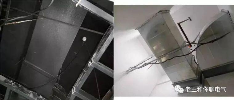火灾自动报警系统工程验收常见质量通病_5