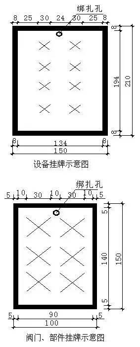 创优工程细部节点做法大全,基础、结构。。_113
