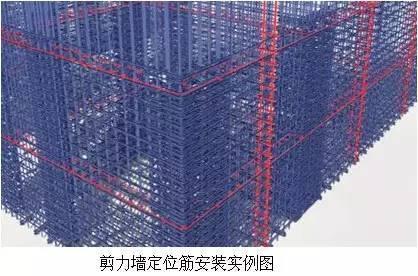 创优工程细部节点做法大全,基础、结构。。_24