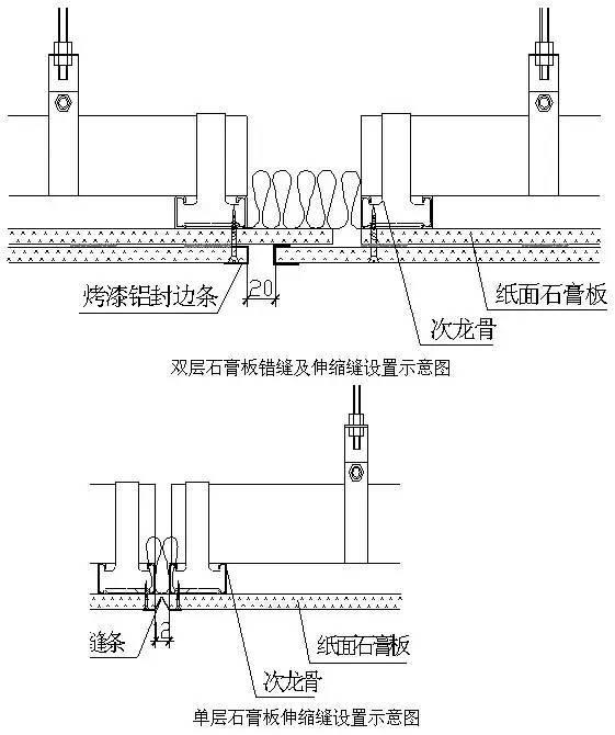 创优工程细部节点做法大全,基础、结构。。_74