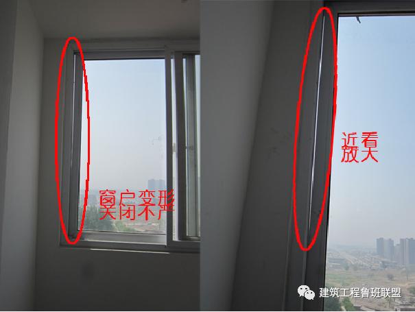 外窗外墙为何总渗漏?八个原因逐一应对!_10