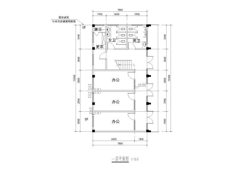 [重庆]城管办公楼施工图CAD_2