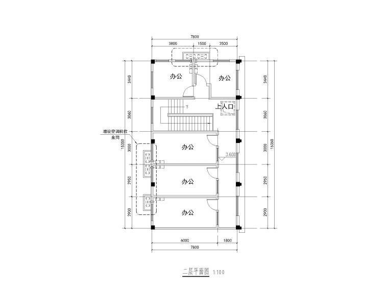[重庆]城管办公楼施工图CAD_3