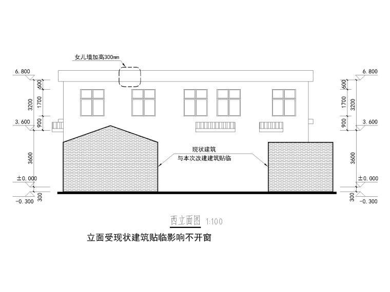 [重庆]城管办公楼施工图CAD_4