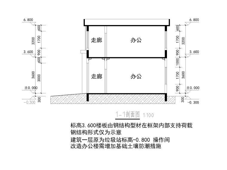 [重庆]城管办公楼施工图CAD_6