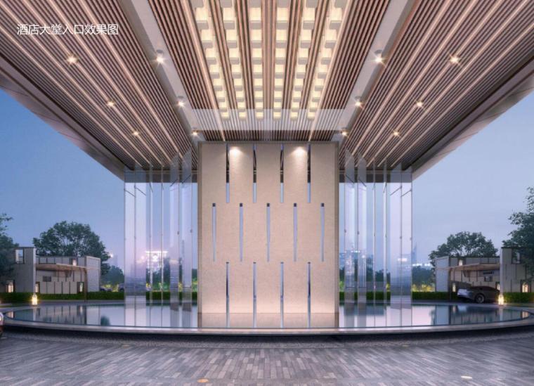 [云南]电子商务产业园规划与建筑方案2020_8