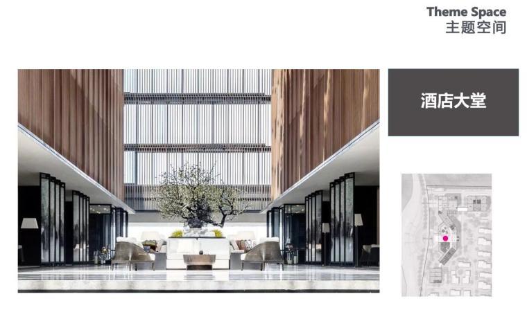[云南]电子商务产业园规划与建筑方案2020_4