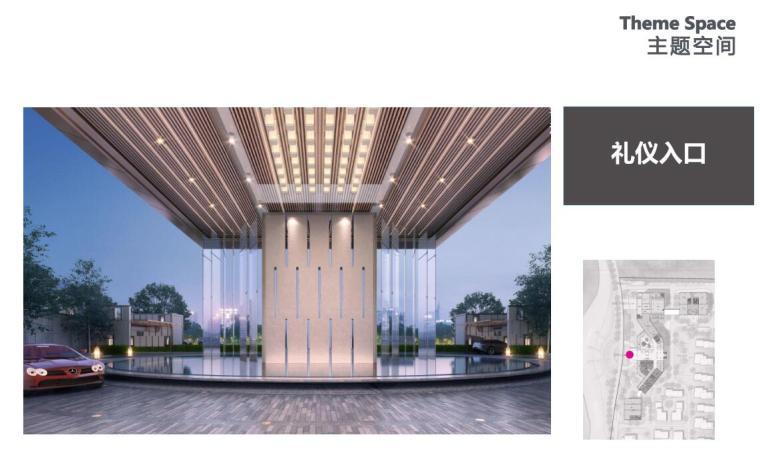 [云南]电子商务产业园规划与建筑方案2020_3