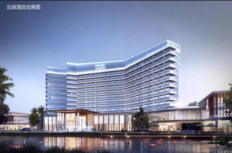 [云南]电子商务产业园规划与建筑方案2020_1