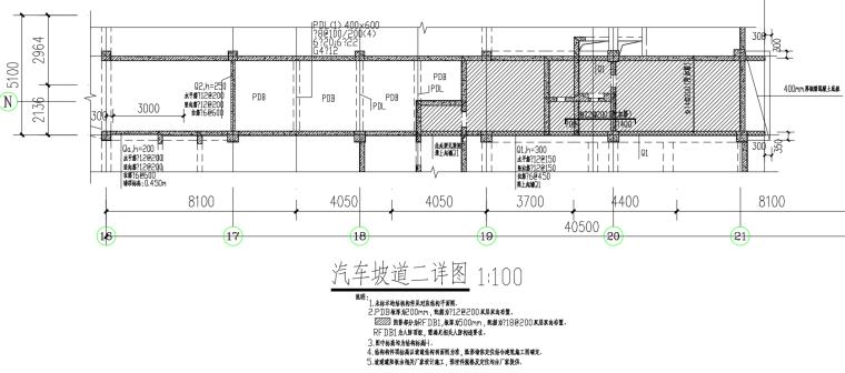 [邯郸]高大模板安全专项施工方案2021_7