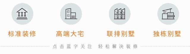 别墅装修|347㎡新中式风格案例赏析_1