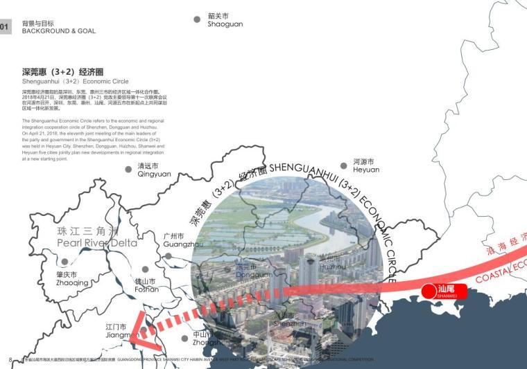 [广东]海滨娱乐走廊-旅游度假景观方案设计_1