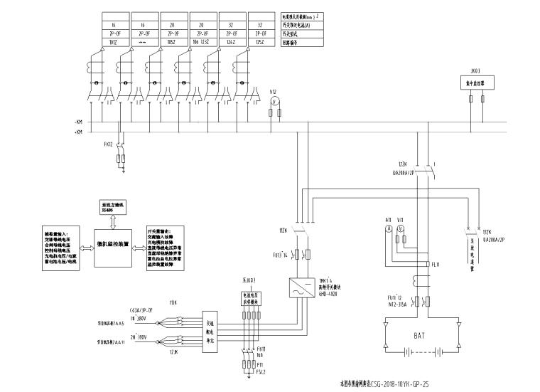 厂房10kv配电工程图纸_2